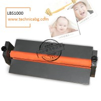 Ръчен студен ламинатор LBS 1000