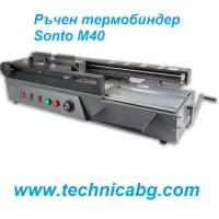 Ръчна термолепяща машина Sonto M40