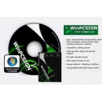 Софтуер за режещи плотери Redsail серия C+(червена точка) - WinPCsign