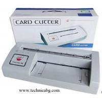 Машина за рязане на визитки електрическа А4 10бр. - SG-006